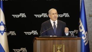 Benyamin Netanyahu face aux médias à Jérusalem, le 1er janvier 2020 (image d'illustration).