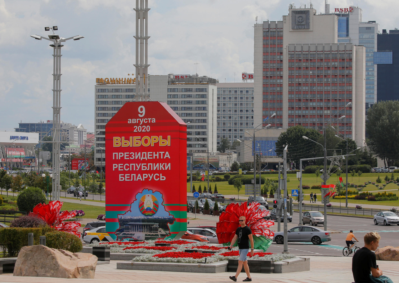 Предвыборная агитация в Минске 3 августа 2020.