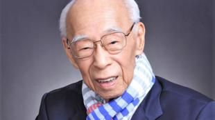 国学大师饒宗頤教授逝世,享年101歲。