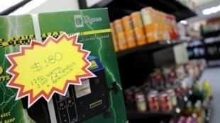 À Caracas, le prix d'un générateur est indiqué en dollars dans un magasin, le 12 décembre 2019.