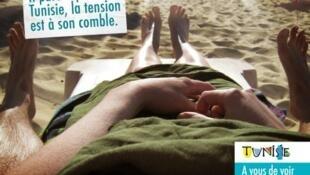 Un des trois affiches de la campagne publicitaire lancée par l'Office national du tourisme tunisien.