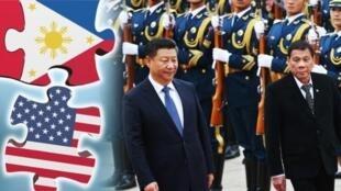 亞洲周刊2016年44期封面專題:中菲奇緣顛覆美國戰略