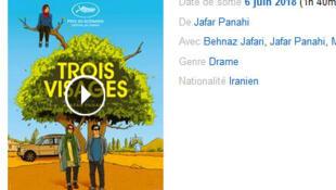 L'affiche du film-« 3 visages » du réalisateur iranien Jafar Panahi (capture d'écran).