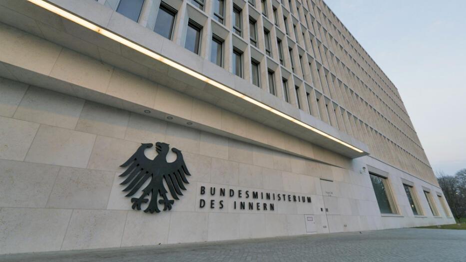 وزارت کشور آلمان در برلین.