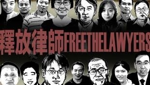 Carte postale/Hongkong/ des organisations appellent Pékin de libérer les avocats emprisonnes  juilet 2015 香港中國維權律師關注組推特呼籲釋放律師活動明信片。