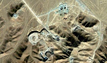 Ядерный объект в иранском городе Ком. Снимок со спутника.
