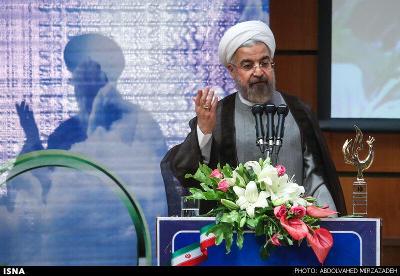سخنرانی حسن روحانی در دیدار با کارکنان سازمان حفاظت محیط زیست در آستانه هفته محیط زیست.