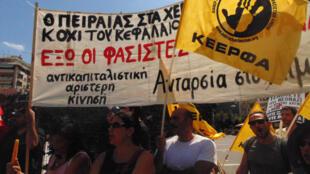 Le mouvement Keerfa manifeste contre le fascisme et le racisme au Pirée (Athènes), le 30 août 2014.