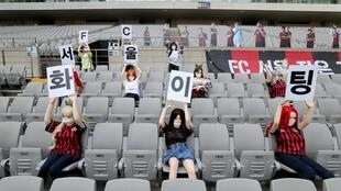 South Korea's FC Seoul has been accused of using sex dolls to fill up seats. Picture provided by Yonhap news agency via AFP
