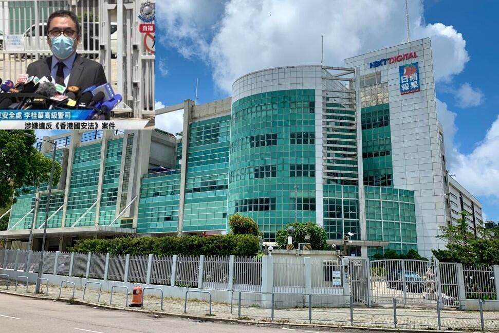2021年6月17日,香港獨立媒體《蘋果日報》5名負責人被警方帶走。香港新聞自由再受襲。李桂華(小圖)指《蘋果日報》刊文章涉國安法。
