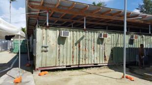 Photographie datée de 2016 et obtenue en 2017 montrant un bâtiment d'un camp sur l'ile de Manus, dans le Pacifique.
