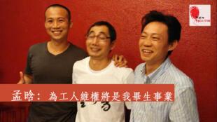 圖為網絡關於孟晗維權案的報導圖片