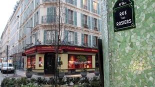 Ресторан Jo Goldenberg на улице Розье был символом парижского еврейского квартала Маре, фото от 2010 года. Сейчас на этом месте уже нет ресторана