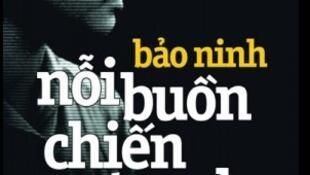 """Bìa sách """" Nổi Buồn Chiến Tranh"""" của Bảo Ninh, một trong những tác phẩm gây tiếng vang lớn ở Việt Nam đầu thập niên 1990."""