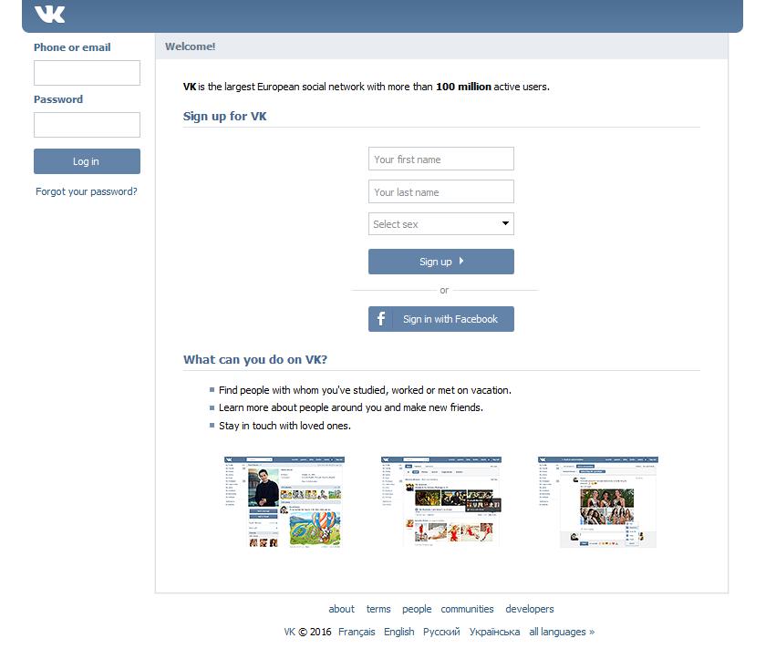 Capture d'écran du réseau social russe Vkontakte