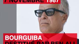 Bourguiba est destitué le 7 novembre 1987.