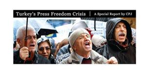 Capture d'écran du site du Comité pour la protection des journalistes (CPJ).