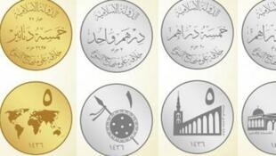 Ảnh chụp màn hình Twitter. Tổ chức khủng bố Daech muốn đưa ra hệ thống đồng tiền riêng dinar (vàng), dirham (bạc) và bạc cắc (đồng).