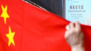 香港与香港版国家安全法 报道图片