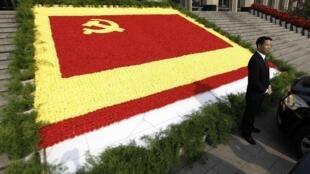 2012年10月29日,北京飯店前為迎接中共18大,用鮮花組成的中國共產黨黨旗。
