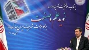 محمود احمدی نژاد امروز جمعه ١٤بهمن، به مناسبت روز ملی فناوری فضایی، از طریق ویدئو كنفرانس دستور پرتاب ماهواره ملی نوید علم وصنعت را داد