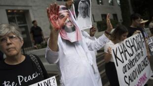 تجمع اعتراضی بیرون سفارت عربستان در واشینگتن