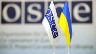 ОБСЕ в Украине во время выборов 2014
