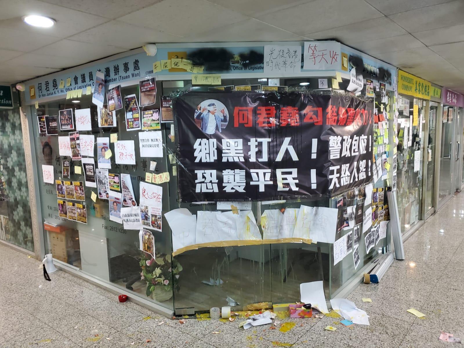 圖為香港建制派議員何君堯辦公服務處2019年7月22日狼藉被砸