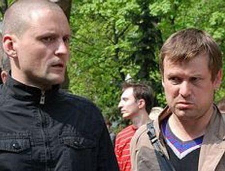 Сергей Удальцов и Леонид Развозжаев