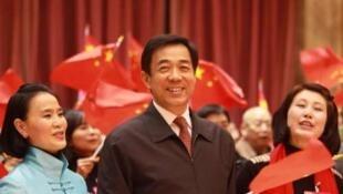 重庆市政协委员们与薄熙来(中)唱红歌