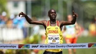 Jacob Kiplimo bingwa wa  duniani wa mbio za Kilomita nane kwa chipukizi