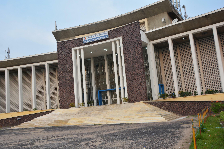 L'université de Kinshasa, le 19 janvier 2015.