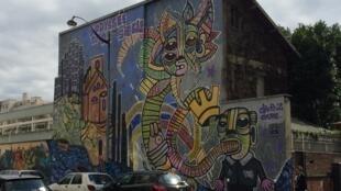 La obra del artista dAcRuZ en París.