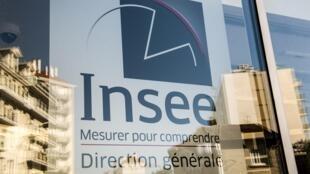 法國國家統計與經濟研究所標識Insee