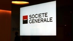 Societe Generale is France's second-biggest bank
