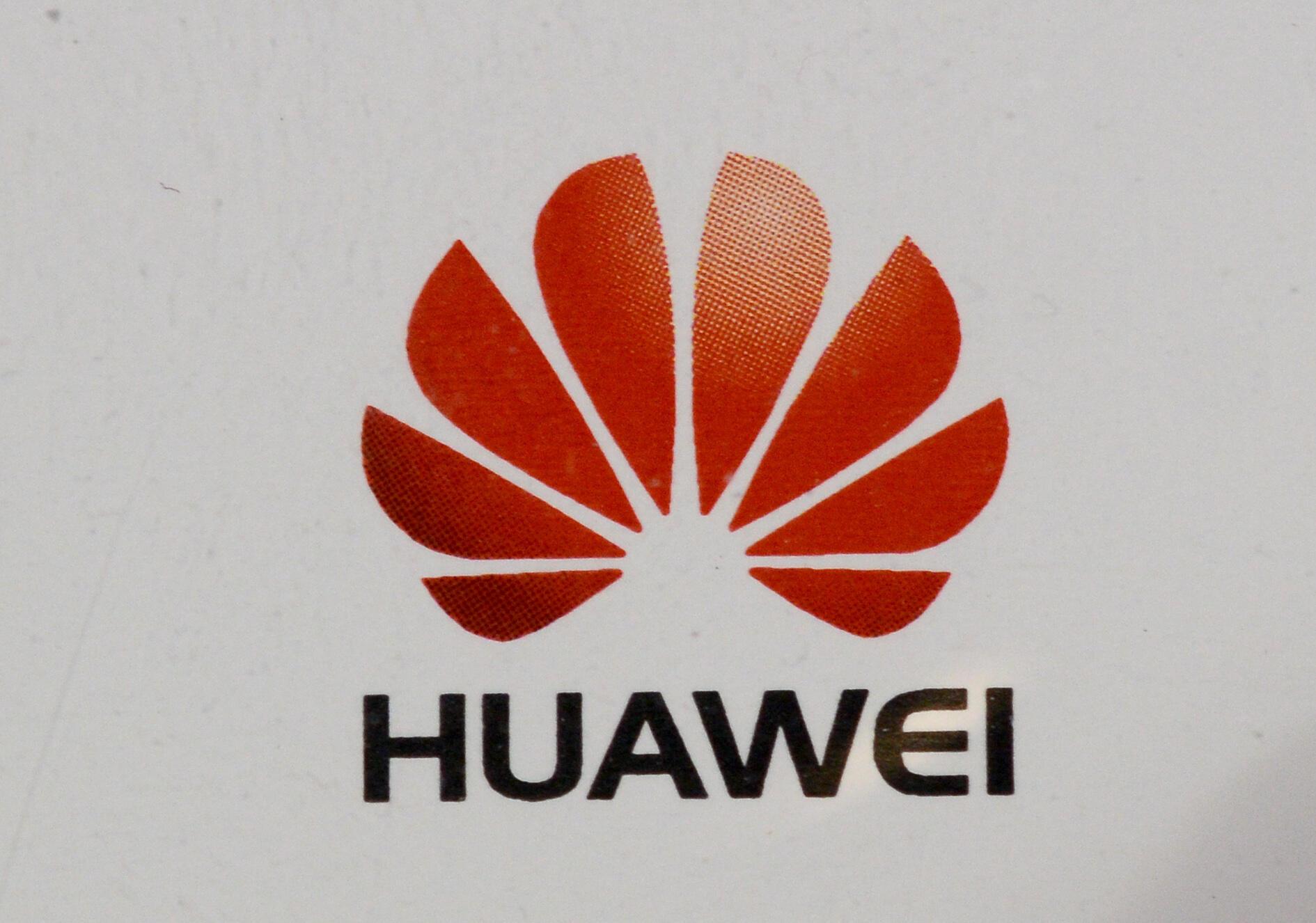 E中国华为企业标识