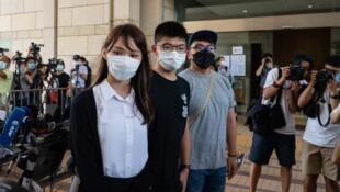 黃之鋒、林朗彥和周庭2020年11月23日出庭