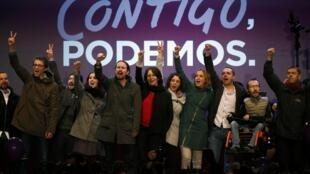 Parlamento fragmentado: Podemos e Cidadãos terminam com a hegêmonia do PP e PSOE.