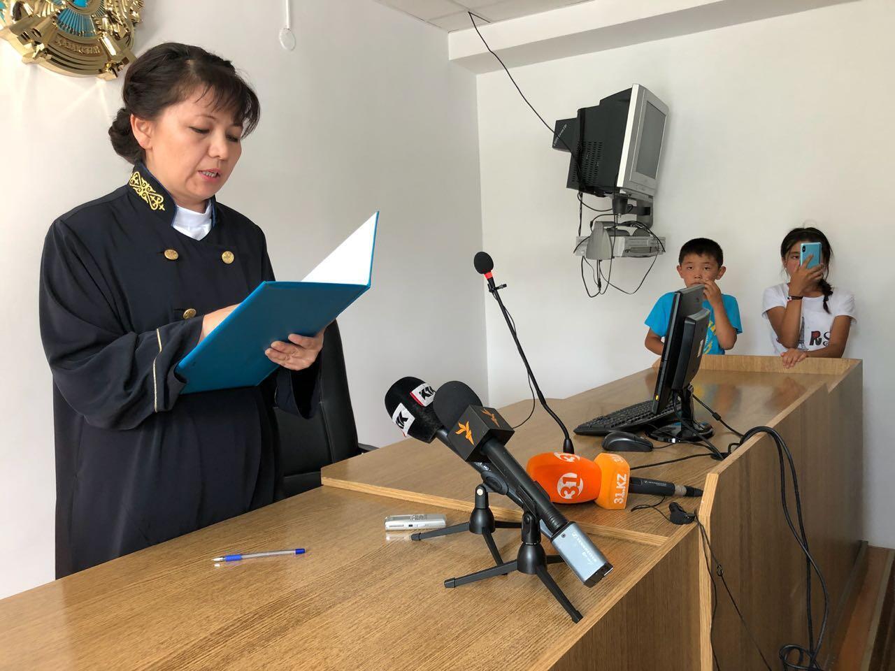 Судья Динара Куйкабаева
