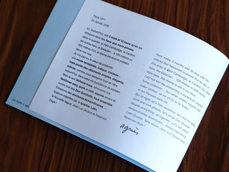 Программа коллекции Agnès b. с предисловием, посвященным терактам 13 ноября в Париже