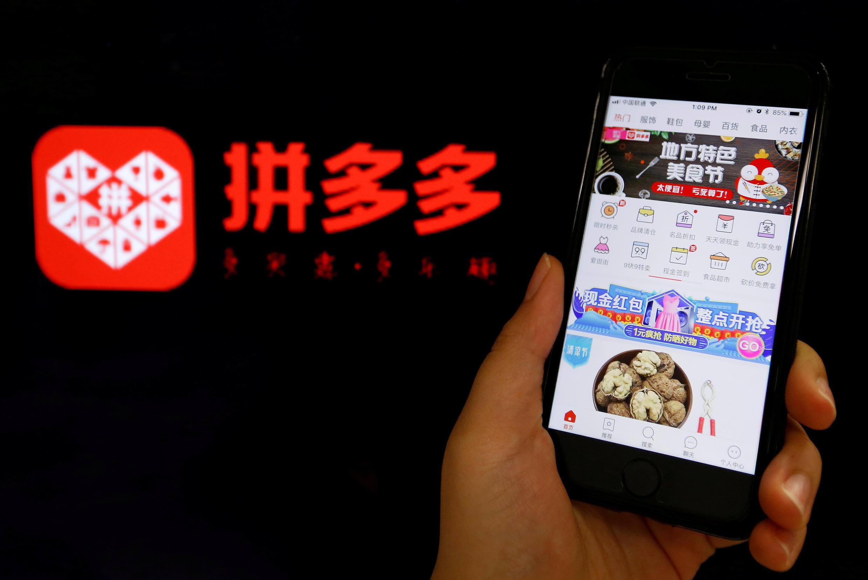 """中國第三大電子商務集團""""拼多多""""創辦""""多多買菜""""線上服務"""