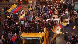 Indígenas llegan a Quito este 7 de octubre para apoyar las manifestaciones.