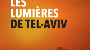«Les lumières de Tel Aviv», d'Alexandra Schwartzbrod.