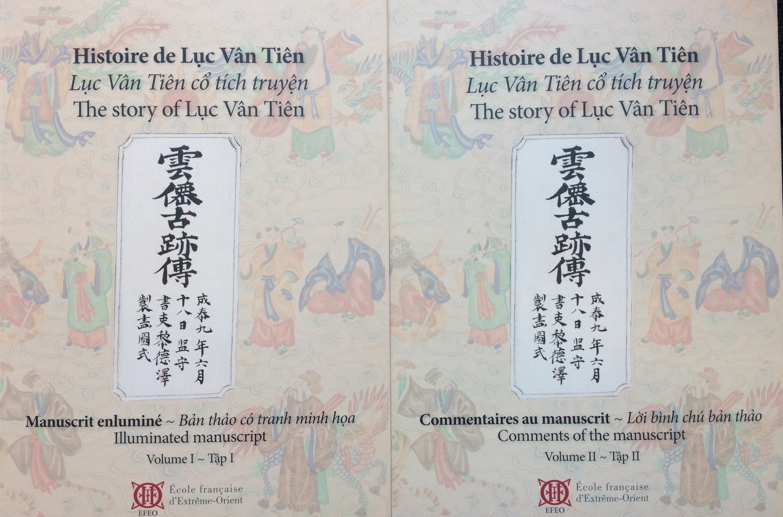 Bìa hai tập Lục Vân Tiên cổ tích truyện có tranh minh họa, EFEO, Paris.