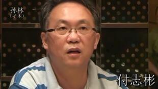 Photo non datée de l'écrivain Fu Zhibin ( courtesy of Independent Chinese PEN Center).