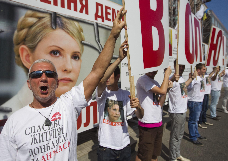 Митинг сторонников Юлии Тимошенко в Киеве 05/08/2013