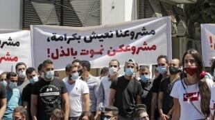 Des manifestants ont défilé à Beyrouth le 25 août, à l'appel de la Fédération libanaise du tourisme, pour demander plus de soutien de la part du gouvernement.