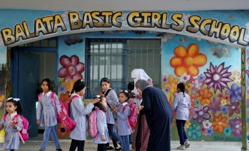 Image RFI Archive - Balata Basic Girls School
