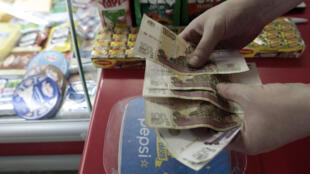 Đồng rúp Nga tụt giá thê thảm ngay từ đầu năm 2016.