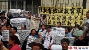 Dân oan biểu tình ở Bắc Kinh tháng 6/2015.